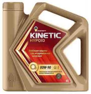 Масло трансмиссионное Rosneft Kinetic Hypoid 80W-90 минер. API GL-5 4л