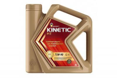 Масло трансмиссионное Rosneft Kinetic MT 75W-90 п/синт. API GL-4 4л