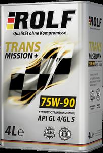 Масло трансмиссионное ROLF Transmission+ 75W-90 синт. API GL-4/5 4л