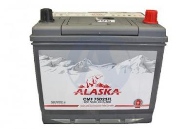 Аккумулятор Alaska CMF 65 75D23FL (ниж.крепление) silver+ о/п