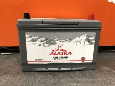 Аккумулятор Alaska CMF 95 115D31FL (ниж.крепление) silver+ о/п