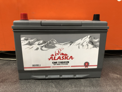 Аккумулятор Alaska CMF 95 115D31FR (ниж.крепление) silver+ п/п
