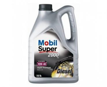 Масло моторное Mobil Super 2000 Х1 Diesel 10W-40 п/синт. API CF 4л