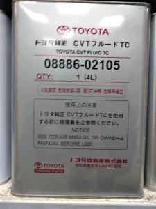 Масло трансмиссионное Toyota ATF CVT TC синт. 4л