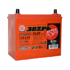 Аккумулятор Зверь 58 ASIA 75B24L (тонкие клеммы) о/п