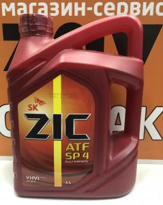 Масло трансмиссионное Zic ATF SP-IV синт. 4л